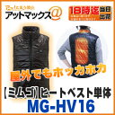 Mg-hv16