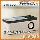 Clv260gazou