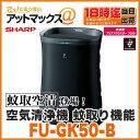 Fu-gk50