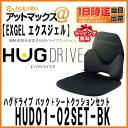 Hud01 02set bk