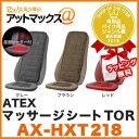 Ax-hxt21802