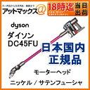 Dc45fu-main