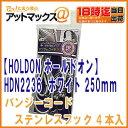Hdn2236top