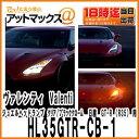Hl35gtr-cb-1