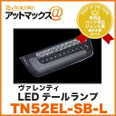 Tn52el-sb-l