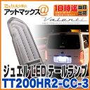 Tt200hr2-cc-3a