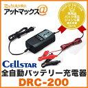 Drc 200