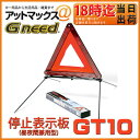 Gt10_1