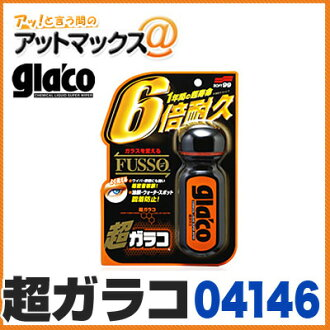6배 내구초가라코 04146 G-19