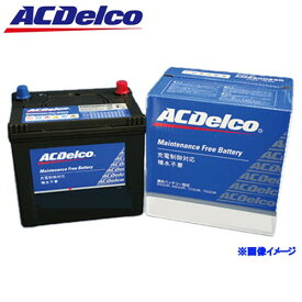 AC Delco ACデルコ 充電制御車 国産車用 カーバッテリー AMS80D23L {AMS80D23L[9100]}