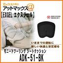 Adk 51 bk 1