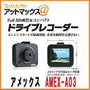 Amex a03 17