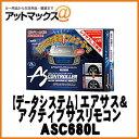 Asc680l