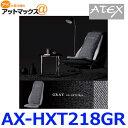 Ax hxt218gr