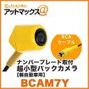 Bcam7y