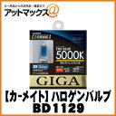 Bd1129