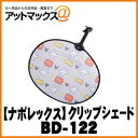 Bd122
