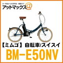 Bm e50nv