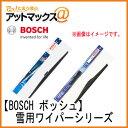 Bosch snowseries
