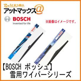 【BOSCH ボッシュ】雪用ワイパー スノーワイパーブレード 400mm 【SW40】 {SW40[9110]}