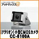 Cc6100a