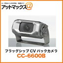 Cc6600b
