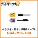 Cca795100
