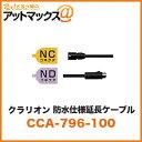 Cca796100