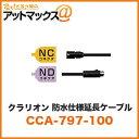 Cca797100