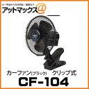 Cf 104