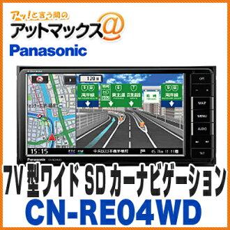 sutorada 7V型宽大的SD汽车导航200mm宽大的(CN-RE03WD继任者)全部的塞古地面数字电视广播对应