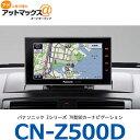 Cnz500d