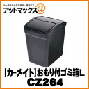 Cz264