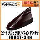 Fdx4t-3r9