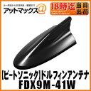 Fdx9m-41w