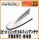 Fdx9t-040