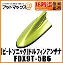 Fdx9t-5b6