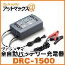 Drc1500