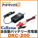 Drc200