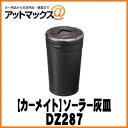 Dz287