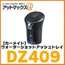 Dz409
