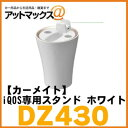 Dz430 17
