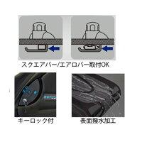 【Terzoテルッツォ】EA570BFXルーフバッグバミューダ・フレックス5700570リットル{EA570BFX[9160]}