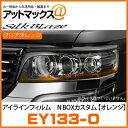 Ey133 o 1