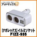 Fiss 935