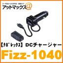 Fizz 1040