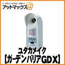 Gdx 1