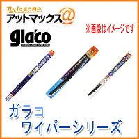 【SOFT99 ソフト99】ガラコ...