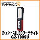 Gz103u