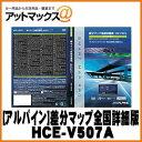 Hcev507a